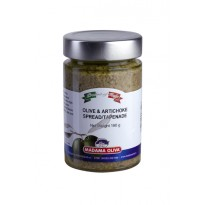 OLIVES AND ARTICHOKE SPREAD - 190 Gm